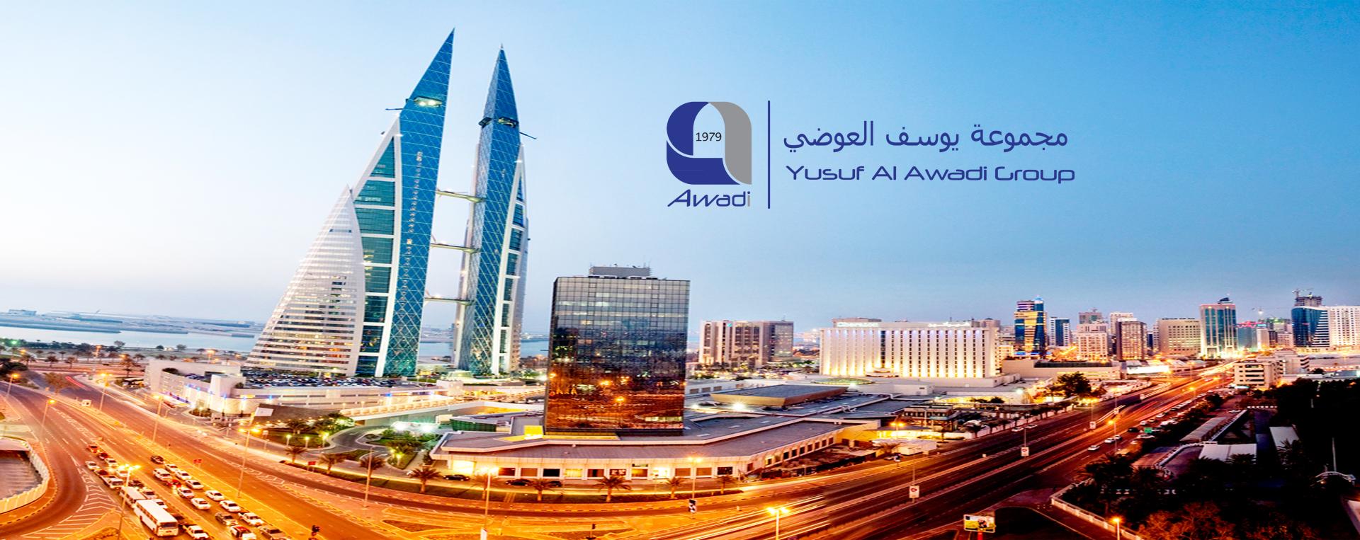 Awadi Group, Bahrain : Awadi Lifan Motors, Awadi Money